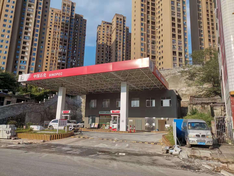 [验收公示]关于发布龙山县团结桥加油站改造项目竣工日期 和调试起止日期的公示